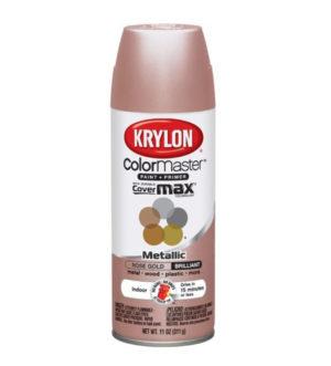 Krylon Color Master Rose Gold Metallic Spray Paint