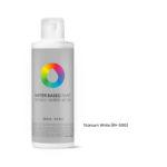 Titanium White RV-9010